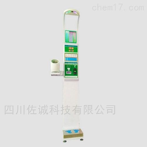 超声波投币身高体重人体秤(带血压)