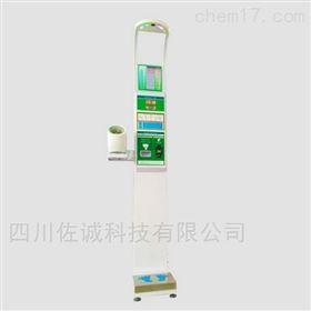 HGM-15型超声波投币身高体重人体秤(带血压)