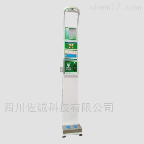 HGM-15型超声波投币身高体重秤