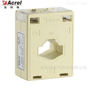 AKH-0.66/I 30I 400/5A安科瑞30I电流互感器 穿心1匝 电流比400/5A