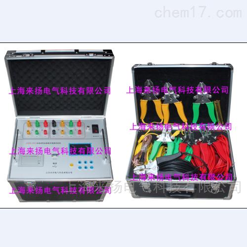 助磁直流电阻测试仪