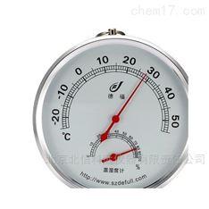 温湿表 实验室车间图书馆温湿监控表 环境温湿度测量表 美术馆博物馆温湿度检测表