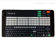 AIP827-2工业键盘AIP830控制系统日本横河YOKOGAWA