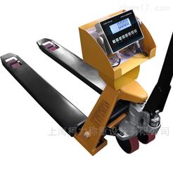 DCS-KL-EX苏州化工2T防爆叉车称 500kg防爆电子叉车秤