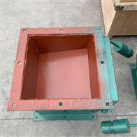 单层重锤翻板卸灰阀