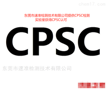 SCCP测试_短链氯化石蜡检测