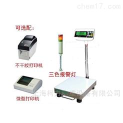 ACS-KL-150kg不干胶打印台秤,200kg能打印标签电子台秤