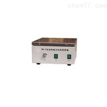 HG23-DJ-1型大功率磁力攪拌器 實驗室磁力攪拌器 耗電量低磁力攪拌器 無噪聲磁力攪拌器