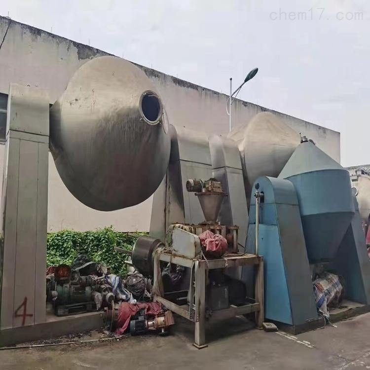 <strong>2吨双锥干燥机欢迎订购</strong>