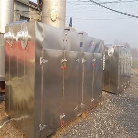 供应二手不锈钢热风循环烘箱二手设备厂