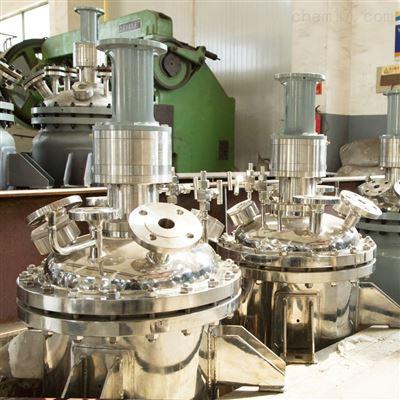 50L医药行业实验室催化加氢反应釜
