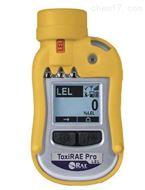 ToxiRAE Pro CO2 PGM-1850個人用CO2檢測儀
