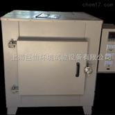 上海高温灰化炉供应