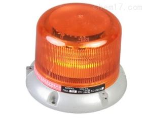 奥乐TBD-53车周小型警示灯