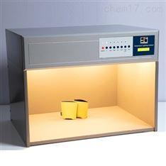 定制专用标准光源箱