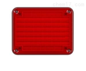 奥乐TBD-36车周方形警示灯车用边爆闪灯