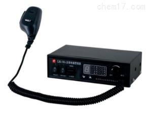 奥乐CJB-8L警报器喊话器大功率喇叭