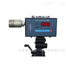 XNC-CCZ-20防爆矿用粉尘采样器