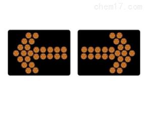奥乐JDX-1586-22作业标志灯导向牌