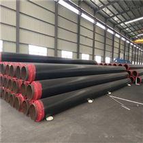 大口徑529鋼套鋼架空保溫管