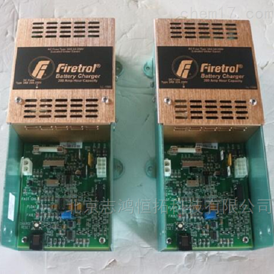 Firetrol 电池充电器