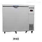 DW-86W458四川负86度458升卧式低温储存箱