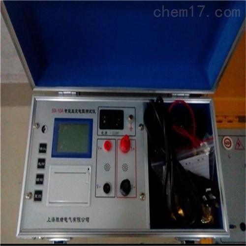 ZGY-50A变压器感性负载直流电阻测试仪