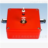 FLSS 7510-35 MILEgonharig 火焰探测器