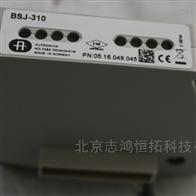 BSS-310AAUTRONICA 电源模块
