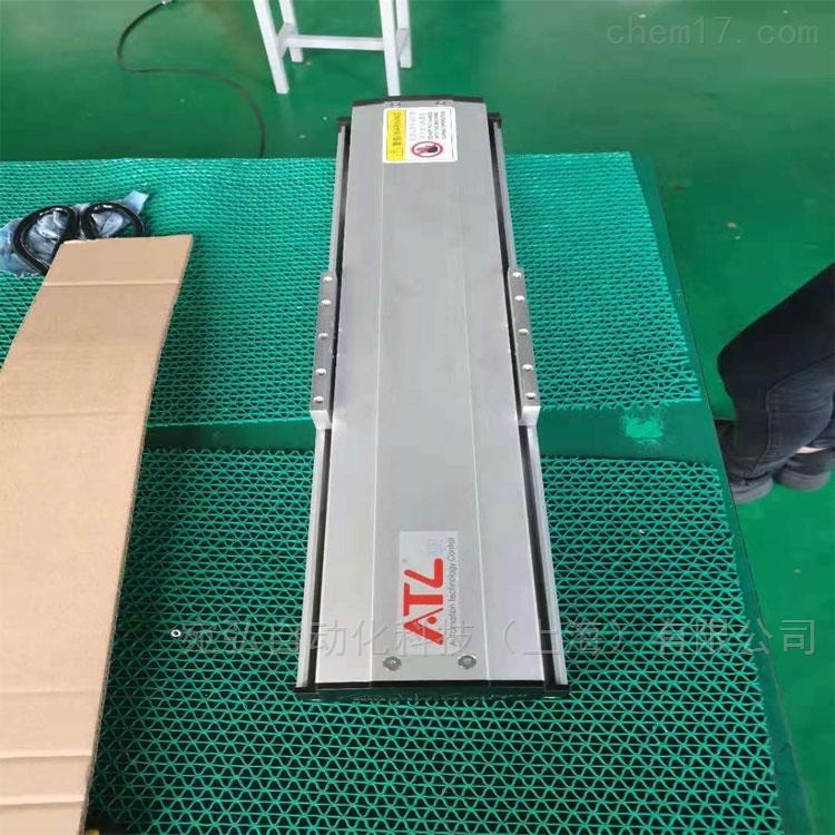 丝杆滑台RSB135-P10-S400-MR