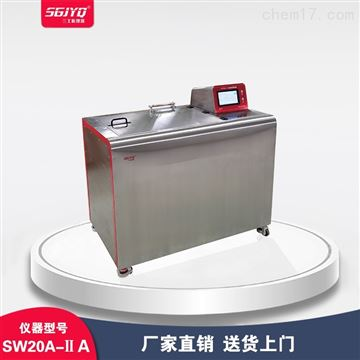 SW20A-IIA耐洗色牢度试验机