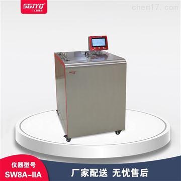 SW8A-IIA耐洗色牢度仪