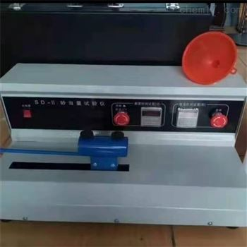 SD-II型电动砂当量测定仪
