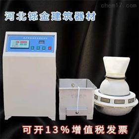 BYS-3型養護室三件套標養室控制儀