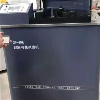 GW-40A钢筋正反向弯曲试验仪
