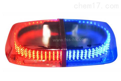 星盾LED-235L2短排灯车顶磁力警示灯
