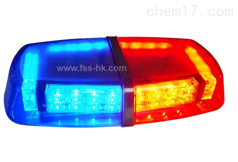 星盾LED-235L短排灯车顶磁力警示灯