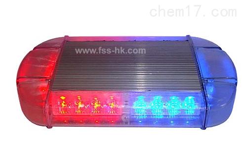 星盾LED-835H短排灯车顶磁力警示灯