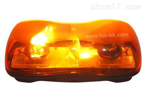 星盾LTD-225短排灯车顶磁力警示灯