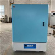 RXS-25-12多用途高温箱式炉