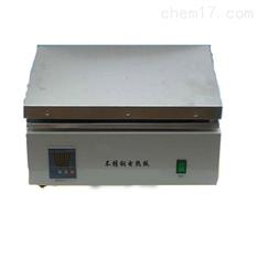 不锈钢控温电热板 数显恒温电热板 恒温温控电热板
