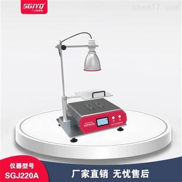 SGJ220A辐射降温试验仪