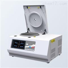 LG16R高速冷冻离心机(德国技术)