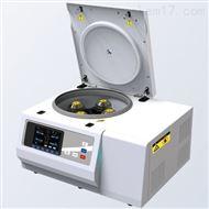 LD800R低速冷冻离心机(德国技术)