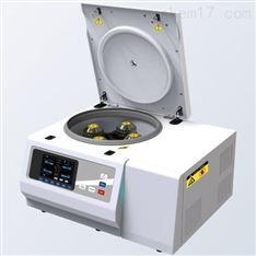 低速冷冻离心机(德国技术)