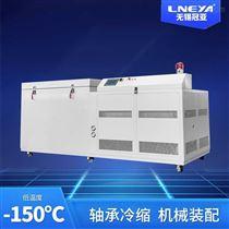 GY-65A16N金屬軸承低溫裝配的冷處理操作