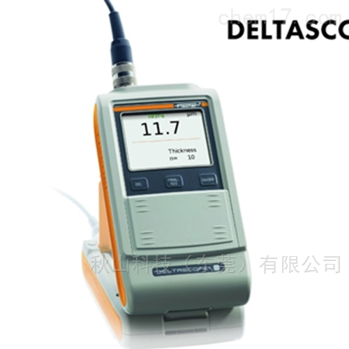 Deltascope 手持式电磁膜厚仪