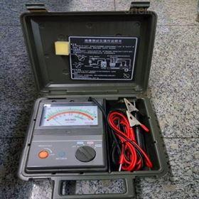绝缘电阻测试仪/数字智能型