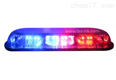 星盾LED-658M3短排灯车顶磁力警示灯