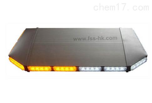星盾LED-368H短排灯车顶磁力警示灯